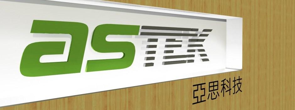 電力模擬軟體.量測儀器.電能技術服務