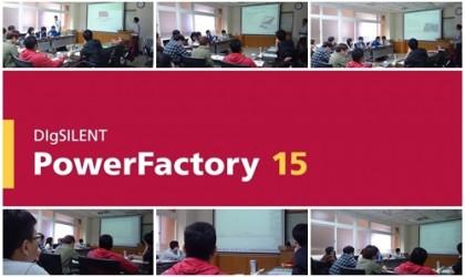 國立成功大學舉辦「DIgSILENT PowerFactory」軟體研習暨上機指導訓練課程!