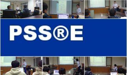 國立成功大學舉辦「PSS®E」軟體研習暨進階應用課程!
