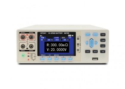 HOPETECH HP3561 電池內阻測試儀